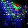 半円LEDの多彩な純網ライト
