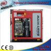 Compressor de ar do parafuso equipado com a máquina de corte do laser do ar