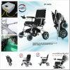 Goldener Motorc$e-thron 8 '', 10 '', 12 '' bester elektrischer Rollstuhl, Falz und hellstes Gewicht!