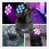 高い明るさ10W移動ヘッド小型LEDの洗浄ライト