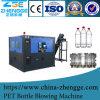 Máquina que sopla de la botella automática llena del animal doméstico del bajo costo