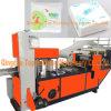 Máquina de dobramento impressa laminação da fatura de papel do guardanapo do Serviette