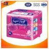 工場ブランドの使い捨て可能な女性生理用ナプキンパッド