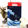 China de Hermosa caja de cartón del fabricante de China