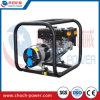 2.5kw AVRガソリン発電機のセットまたはガソリン発電機か携帯用電力の発電機