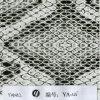 Yingcai Plata piel del pitón de transferencia de Hidrografía Water Film papel de impresión