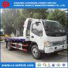 JAC/Isuzu de Kleine 4t Vrachtwagen van het Slepen van het Voertuig 5tons van de Terugwinning van de Weg Flatbed