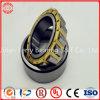El rodamiento de rodillos cilíndrico de poco ruido (NF207E)