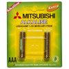 Batería seca alcalina de Lr03 AAA Mitsubishi