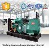 генератор дизеля Yuchai силы 120kw