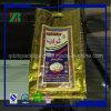 米の砂糖肥料のセメントの砂の包装のための25kg 50kgのPPによって編まれる袋