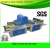 선 Model Computer 최신 Sealing와 최신 Cutting Vest Bag Making Machine (FQCH-HC420 X2)