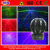 Hohe Leistung Träger-Sturm, der magische Laser-Kugel-Disco-Leuchte spinnt
