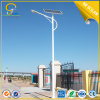 Hohe Leistung 60W LED Solar Street Light mit Gel Battery