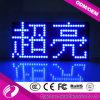 P10 scelgono il modulo blu del LED per la visualizzazione di messaggio del LED