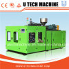 1L 2L 3L 4L 5L Hpde Bottle Extrusion Making Machine