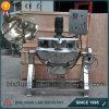 Суп нагрева электрическим током L&B/электрический бак топления супа