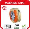 Высокое качество допустимый маскируя Tape-Y13