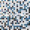 15X15mmの青い組合せパターン溶けるガラスモザイク(BGC024)
