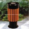 Мусорная корзина, мусорный бак, чонсервная банка отброса (A-06404)