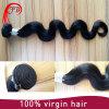 Extensão brasileira do cabelo humano de Remy do Virgin por atacado da onda do corpo