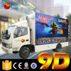 متحرّكة [9د] سينما 3 [دوف] [5د] شاحنة سينما [7د] سينما [9د] محاك يحرّر [فكتوري بريس], فيلم قوة متحرّكة شاحنة [5د] سينما [7د] سينما [9د] مسرح أفلام لأنّ