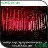 다채로운 LED 화소 관