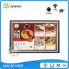 Geöffneter Rahmen installieren AnwendungAndroid 21.5 Zoll LCDdigital Signage-Spieler