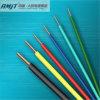 Fio elétrico isolado PVC de cobre 1.5mm 2.5mm do núcleo 4mm 6mm