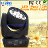 Stufe DJ Disco 19PCS 12W LED Moving Head Zoom Wash Light (SF-120)