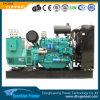 Цена комплекта генератора Deutz 110kVA тепловозное
