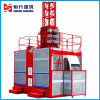 Hstowercrane著二重Cage 1ton Construction Elevator