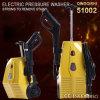 자동적인 Car High Pressure Home Car Washer (51002C)