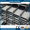 Travi di acciaio laminate a caldo del grado superiore di vendita Q235 per costruzione