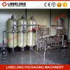 Машина обработки питьевой воды сбываний фабрики горячая