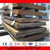 Chapa de aço elevada de placa de aço de carbono da força de rendimento MLC700