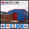 El SGS certificó el almacén de la estructura de acero (SS-50)