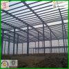 Горячекатаный и клиентом определенный размер пакгауз стальной структуры
