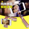 Ursprünglicher Fabrik Bluetooth Selfie Stock den ganzen Tag mit LED-grellem Licht