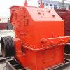 Areia terciária do triturador da eficiência elevada que faz a máquina