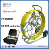 Bandeja Tilt Camera para Pipe Inspection com 512Hz Transmitter