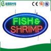 LEDの魚の印LEDの魚の印(HSF0149)