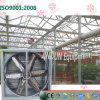 Cooling Fan for Houses, Workshop