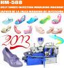 Automatic Rotary Type Jelly Hm588は注入の形成機械に蹄鉄を打つ(、1/2カラー水平)