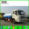 Alta calidad de China carro de petrolero del agua del triciclo de 1000 litros
