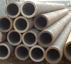 Qingdao Best Quality Steel Pipe para Construction