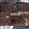 100m Core Sampling、Water Borehole Trailer Mounted Drilling Rig