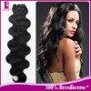 24のインチの愛らしい毛の人間の毛髪の織り方の拡張起源のバージンの毛