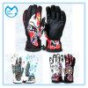 Accessoires de sport Hiver Unisex Ski Snowboarding Gants