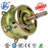 Motor do ventilador de refrigeração
